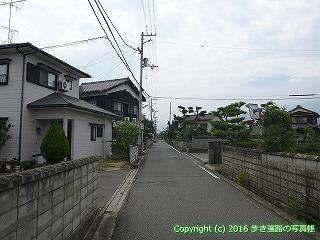 60-115愛媛県西条市