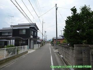 60-118愛媛県西条市