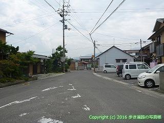 60-120愛媛県西条市