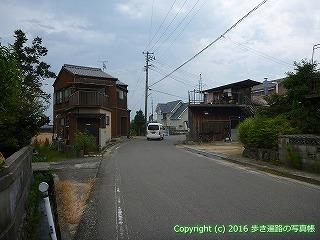 60-122愛媛県西条市