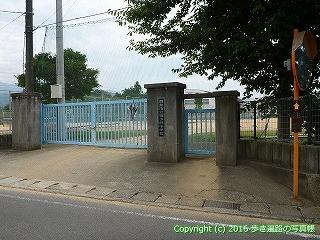 60-125愛媛県西条市西予西中学校