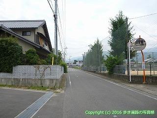 60-126愛媛県西条市
