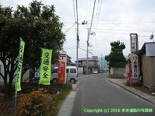 60-127愛媛県西条市吉岡郵便局