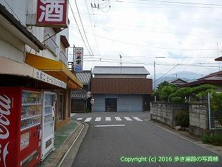 60-129愛媛県西条市
