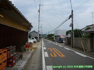60-130愛媛県西条市