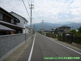 60-137愛媛県西条市