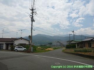 60-138愛媛県西条市