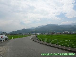 60-139愛媛県西条市