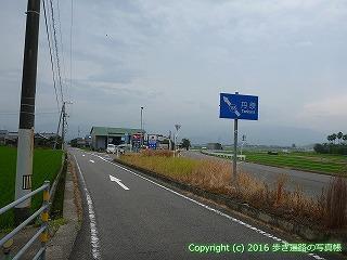 60-142愛媛県西条市