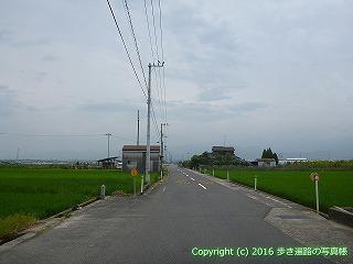 60-144愛媛県西条市