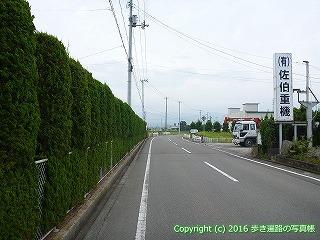 60-148愛媛県西条市