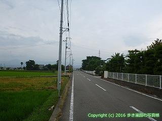 60-149愛媛県西条市