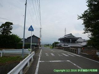 60-150愛媛県西条市