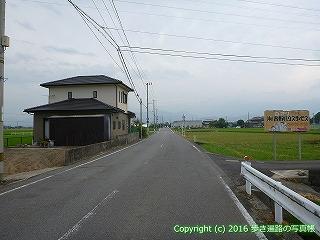 60-151愛媛県西条市