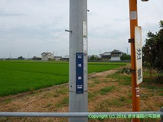 60-152愛媛県西条市