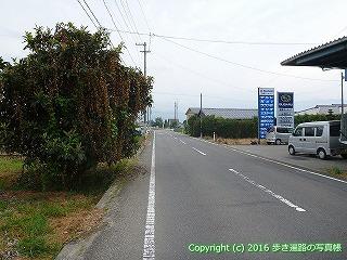 60-153愛媛県西条市