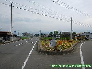 60-154愛媛県西条市