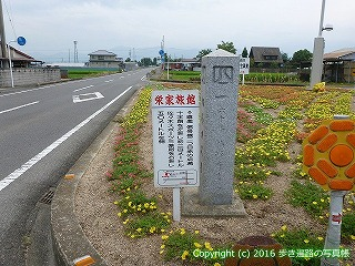 60-155愛媛県西条市