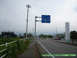 60-157愛媛県西条市