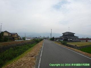 60-159愛媛県西条市