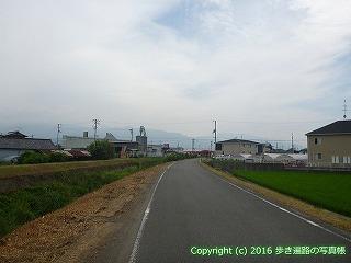 60-160愛媛県西条市