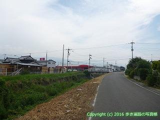 60-161愛媛県西条市