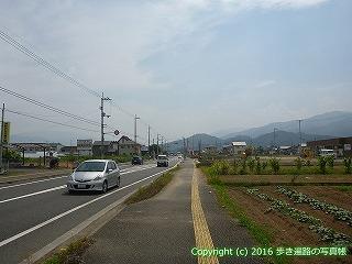 60-164愛媛県西条市