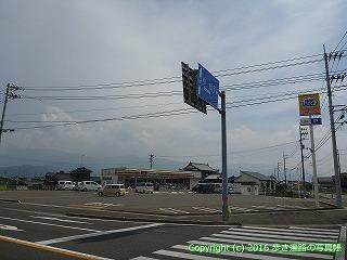 60-167愛媛県西条市