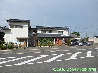 60-171愛媛県西条市