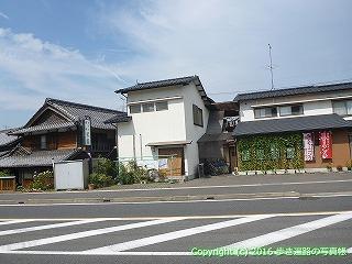 60-172愛媛県西条市