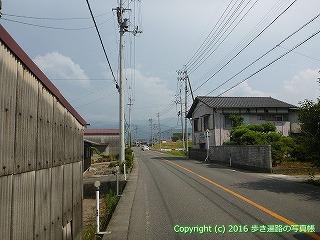 60-174愛媛県西条市