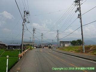 60-175愛媛県西条市