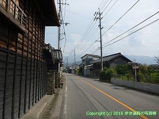 60-176愛媛県西条市