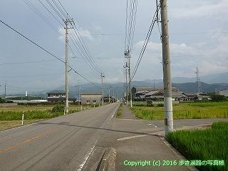 60-179愛媛県西条市