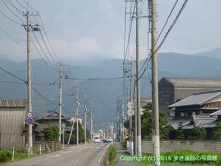 60-180愛媛県西条市