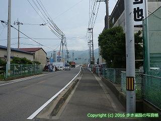 60-182愛媛県西条市