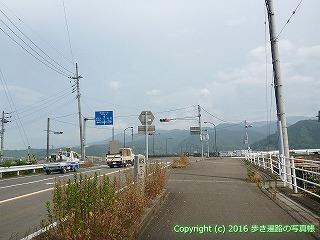 60-183愛媛県西条市