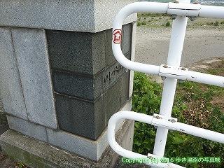 60-185愛媛県西条市
