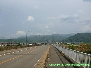 60-187愛媛県西条市石鎚橋