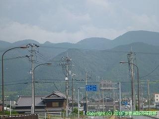 60-188愛媛県西条市