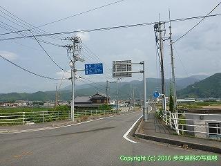 60-190愛媛県西条市