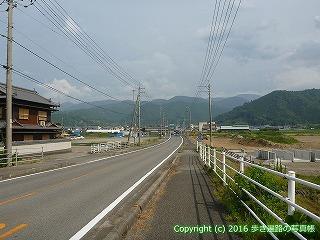 60-191愛媛県西条市