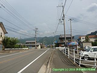 60-192愛媛県西条市