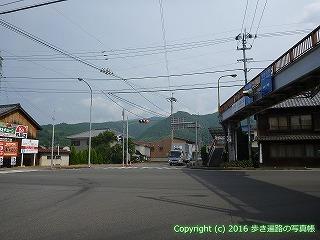 60-195愛媛県西条市大頭(おおと)交差点
