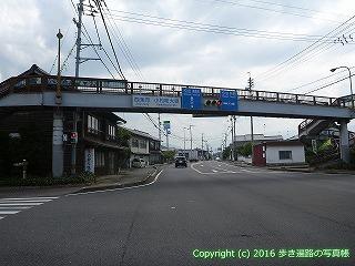 60-196愛媛県西条市