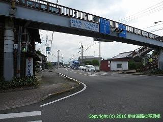 60-197愛媛県西条市