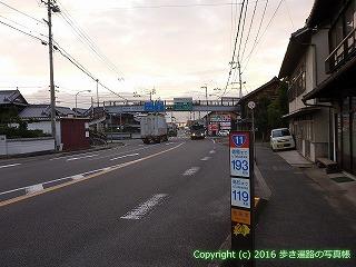 60-201愛媛県西条市