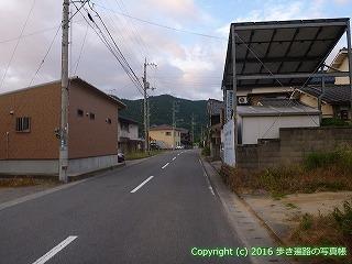 60-203愛媛県西条市