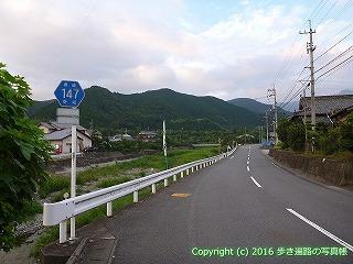 60-204愛媛県西条市