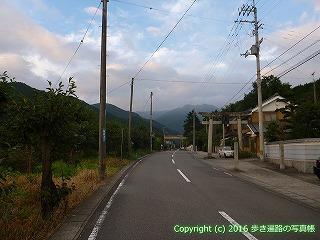 60-205愛媛県西条市